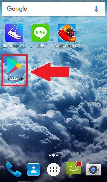 скачать тик ток приложение бесплатно андроид
