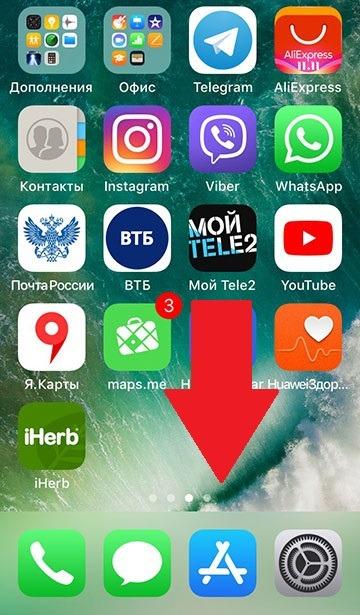 скачать тик ток приложение бесплатно айфон